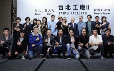 TAIWAN, ITALY JOINTLY COMPLETE 3 FILMS