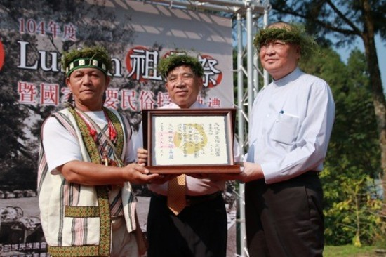 Thao festival receives national designation