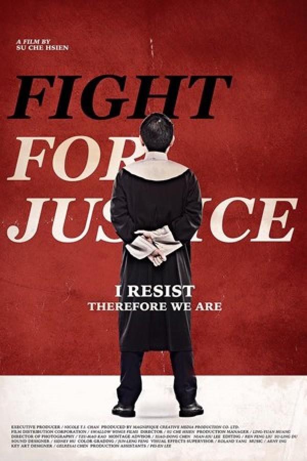 fightforjustice.jpg