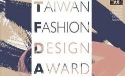 TAIWAN'S TOP FASHION AWARD NOW OPEN TO INTERNATIONAL APPLICANTS