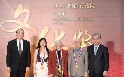 THE 34TH NATIONAL CULTURAL AWARD