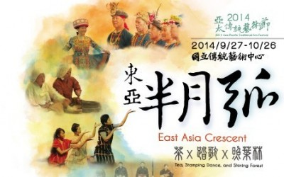 'ASIA-PACIFIC TRADITIONAL ARTS FESTIVAL'