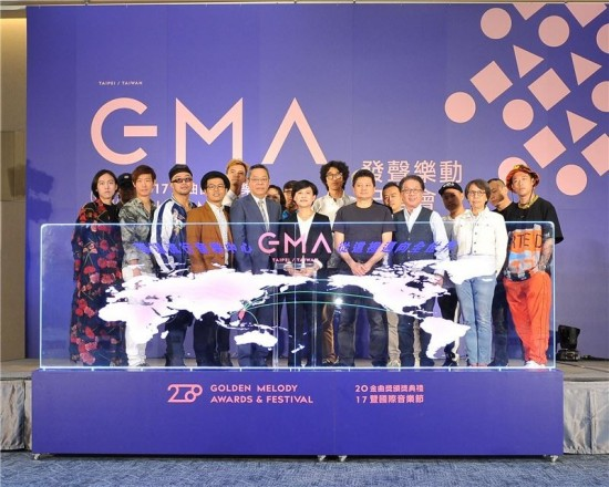 GMA 2017 - trade shows, blockchain, concerts & more
