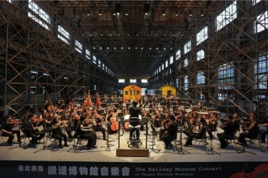 Taiwan celebrates railway heritage with concerts
