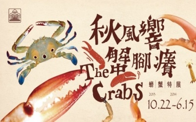 'CRABS' FEATURING OVER 100 SPECIMENS