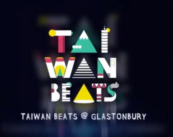 Taiwan acts at Glastonbury Festival
