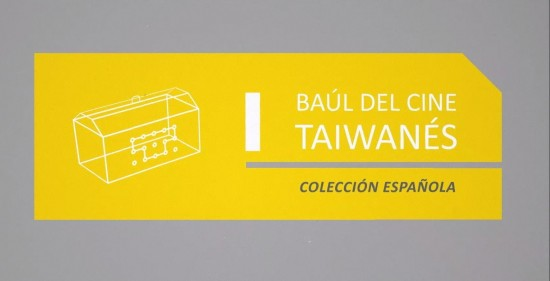 Spanish edition of Taiwan Cinema Toolkit now available