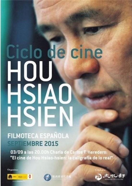 Retrospective film series