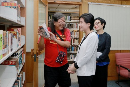 Taiwan's comics heritage a top priority: Minister