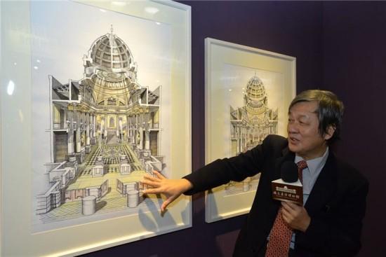 Heritage Preservationist | Li Chien-lang