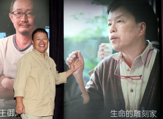 Director | Wang Shau-di