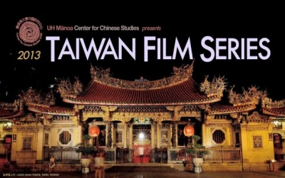HAWAII TO HOST TAIWAN FILM SERIES