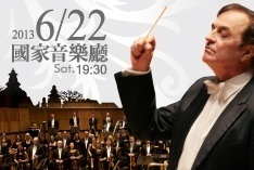 LONDON'S ROYAL PHILHARMONIC ORCHESTRA TO PERFORM IN TAIPEI