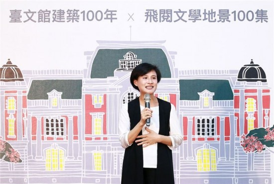 Centennial Tainan building revered as literary landmark