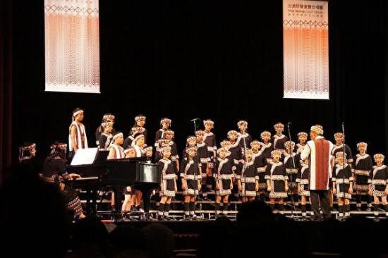 Vox Nativa Children's Choir