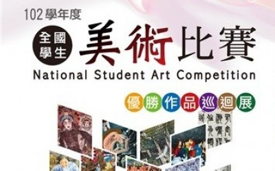 'THE 2014 NATIONAL STUDENT ART COMPETITION'