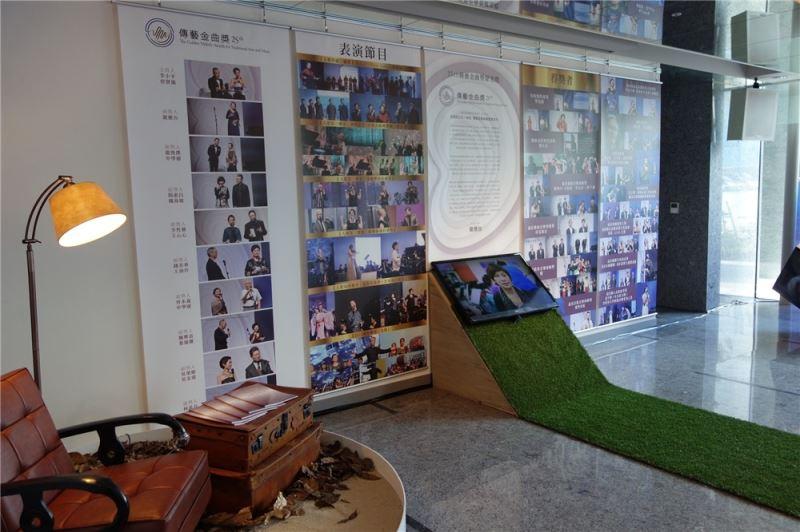 0820 taiwan music institute-2.JPG