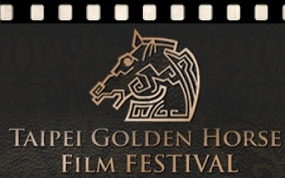 WINNERS OF THE 2013 GOLDEN HORSE AWARDS