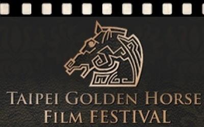 WINNERS OF THE 2013 GOLDEN HORSE AWARDS