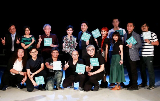 2016 Digital & Performing Arts Festival kicks off