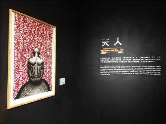 Art Bank Taiwan launches 'In Search of Gods'