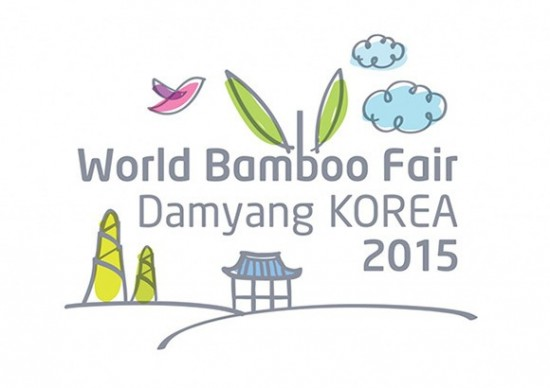 Bamboo crafts in Damyang