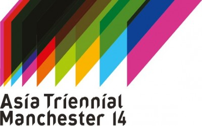 TAIWANESE ART DEBUTS AT UK TRIENNIAL