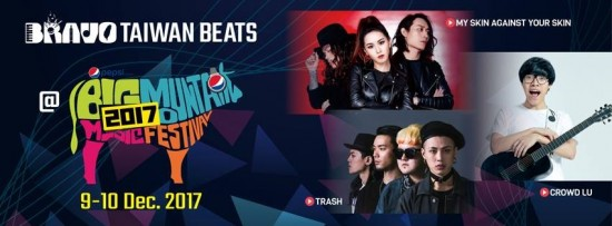 Taiwan Beats @ Big Mountain Music Festival