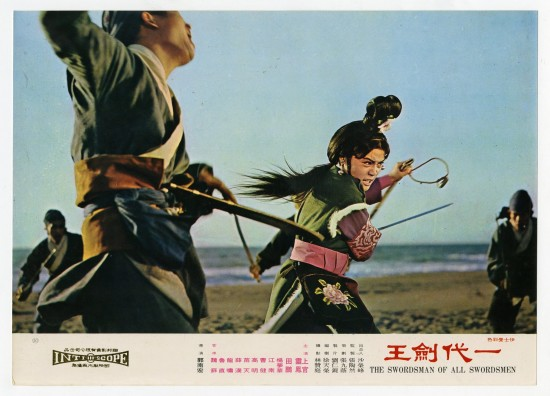 Epic martial arts films in Madrid