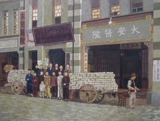 Social Activist | Chiang Wei-shui