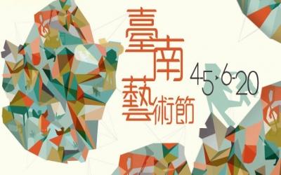 'THE 2014 TAINAN ARTS FESTIVAL'