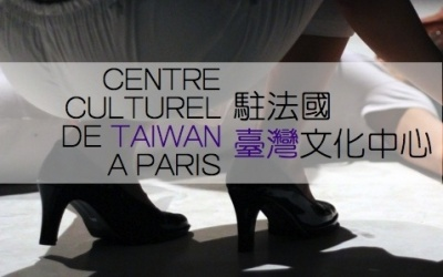 TSAI HSIAO-YING TO HEAD PARIS OFFICE