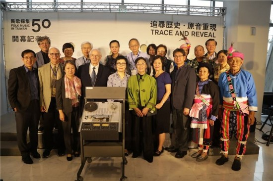 Taipei exhibition traces folk song movement