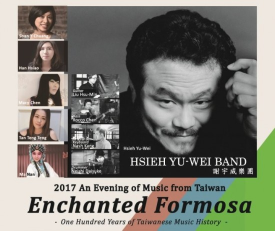 An evening of music from Taiwan