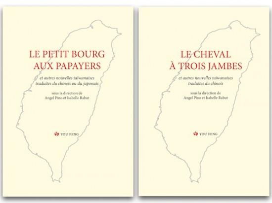 Taiwan book release in Paris