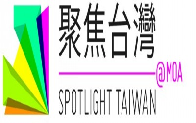 UBC UNVEILS TAIWANESE EVENT SERIES