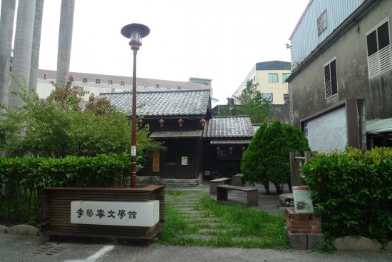 Lee Rong-chun Literary Museum
