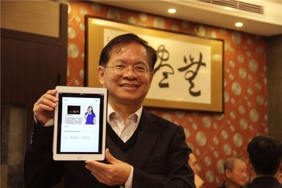Literature museum launches sign-language app guide