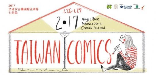 Taiwanese comics at Angouleme festival