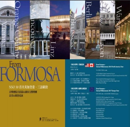 Taiwan Philharmonic to make US debut