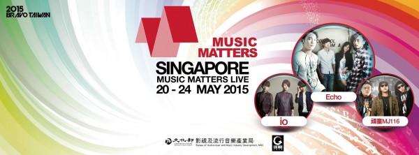 0511 music matters.jpg