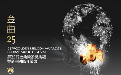 2014 GOLDEN MELODY WINNERS