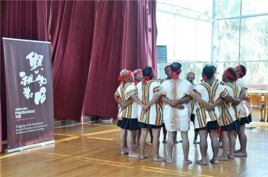 Taitung museum celebrates Bunun heritage