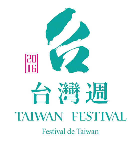 'Taiwan Festival' set for 10-day run in Macau