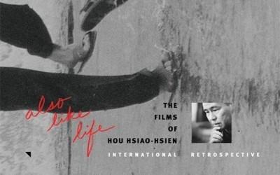 NY RETROSPECTIVE OF HOU HSIAO-HSIEN