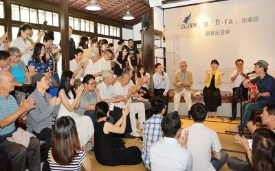 POETRY SALON LAUNCHED IN TAIWAN