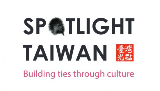 Open call for Spotlight Taiwan