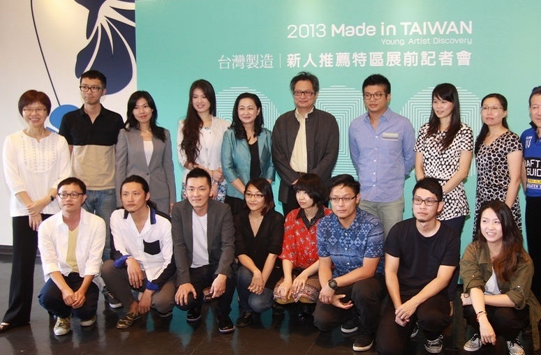THE NEW FACES OF TAIWANESE ART