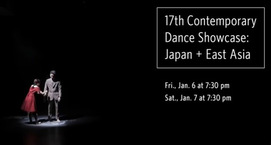 Contemporary dance showcase in NYC