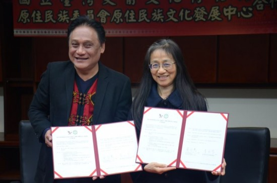 Prehistory museum, indigenous center sign MOU